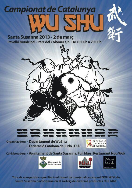 El Kung Fú del Complex surt de competició