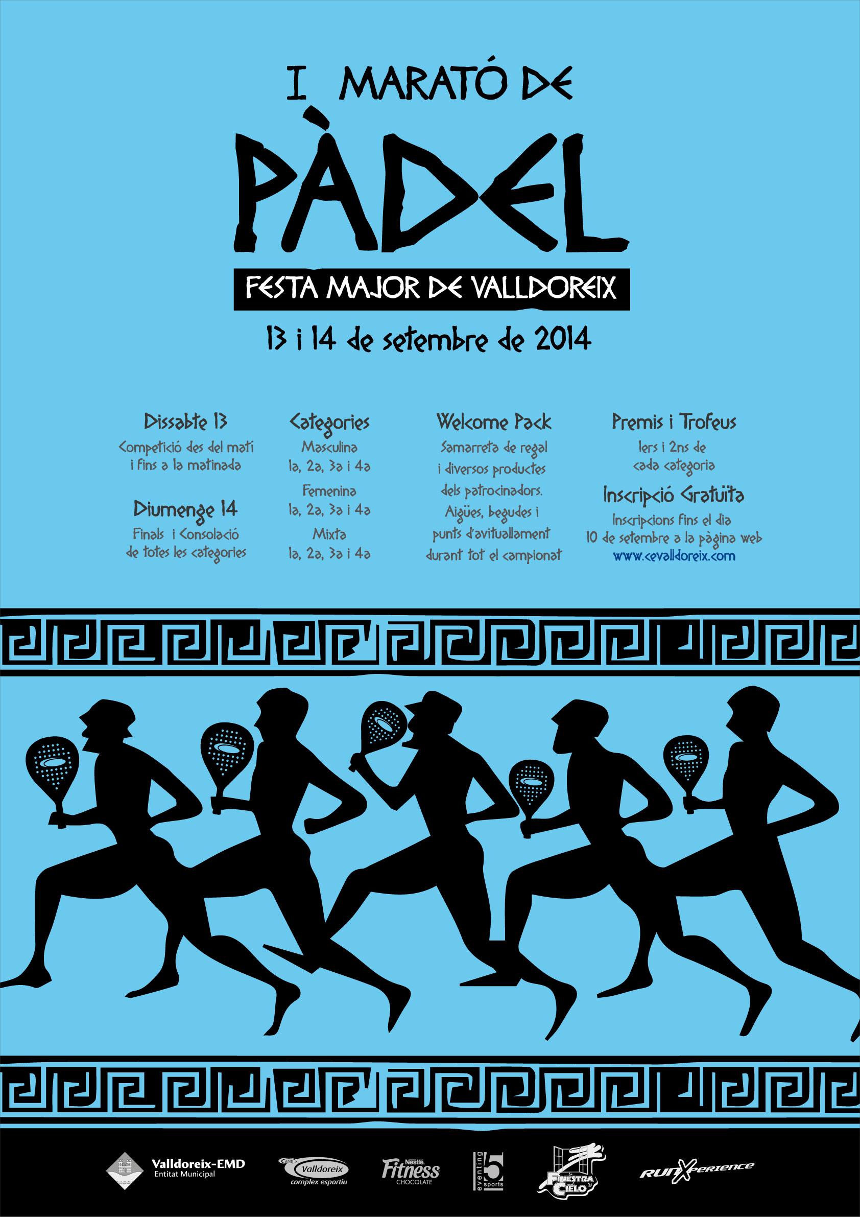 Marató de Pàdel de Festa Major